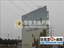 东方新天地实景图(22)