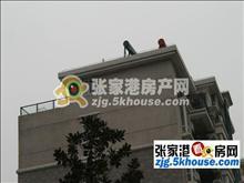 东兴苑实景图(17)