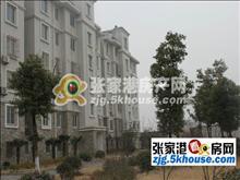 南湖苑实景图(24)