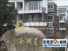 南湖苑实景图(23)