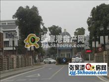 南湖苑实景图(21)