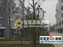 胡同新村 汽车库+自行车库 920元/月 1室1厅1卫 精装修
