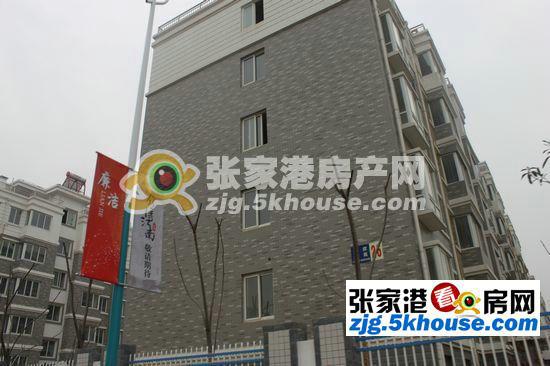 联欣花苑 148万 3室2厅2卫 豪华装修 ,房主狂甩高品质好房