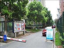 金地华城7楼精装修单身公寓出租 2.8万元/年,全套设备
