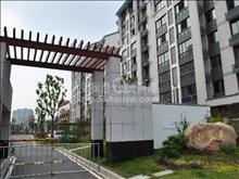 双学区新空房小菜巷2楼,139平+车位+自,3/2,215万