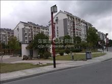 锦绣花苑电梯房,5楼,128平方,三朝南,位置好,户型好新空房