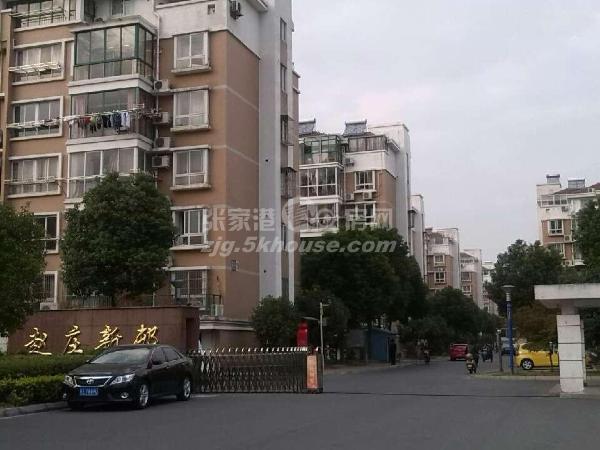 赵庄新村 185万 5室2厅1卫 精装修 ,急急急