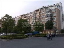 赵庄新村124平125万地理位置较好环境优越