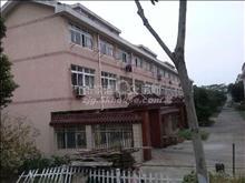 棋杆花苑 1416元/月 3室1厅1卫 简单装修 ,绝对超值,免费看房