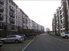 永润园 58万 4室2厅2卫 豪华装修 ,大型社区,居家