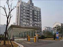 书院五村 120万10楼 3室2厅2卫 精装修,难得的好户型急售
