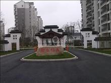 新南社区中套2楼123平米+12平米售价54万