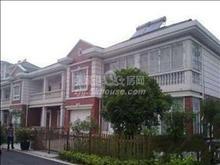 鑫泰豪園 250萬 5室3廳3衛 毛坯 低價出售,房主急售。