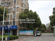 悅盛花苑6樓152平方簡單裝修 有空調洗衣機太陽能1.8萬一年