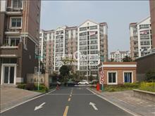 世茂九溪墅2楼边户125平 4室2厅2卫 新空房 仅190万