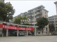 中南新村 1000元/月 3室2厅2卫 简单装修 小区安静,低价出租