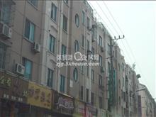 阳光花苑5楼143平米+车库23平米 85万 精装打包卖急售