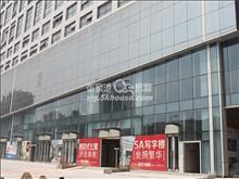 大成广场5楼  70平 设施全 4万年