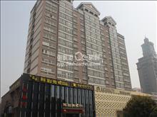 福港大厦公寓