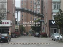 金港现代城