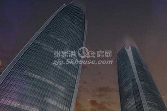 金新城国际中心