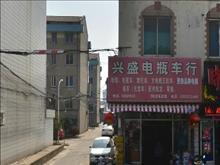 清水湾有精精装修好的三室二厅的房子出租
