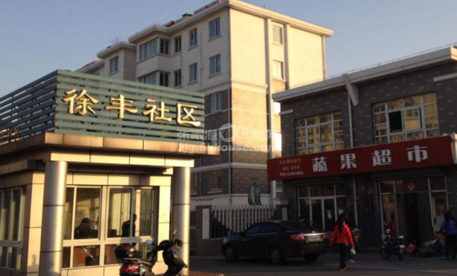 东莱徐丰小区6楼 114平+自 精装修 88万 关门卖
