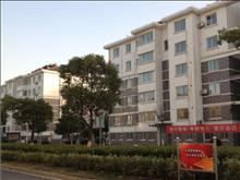 徐丰小区4楼114平新空房,开价87万房东诚心卖,看房方便