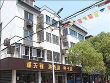 诚心出售兆丰怡城小区边户满五年145+汽方便看