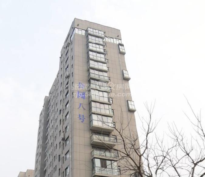 ☆—火爆急售—公园八号13楼168平+车位 豪华装修 满五年 繁华地段