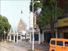 塘市河北村