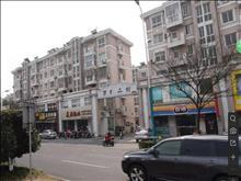 万红二村实景图(16)