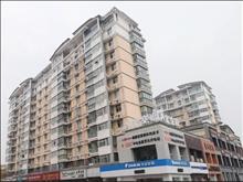 圣淘沙电梯9楼144平老精装修三房两厅两卫+车位238万 满五唯一