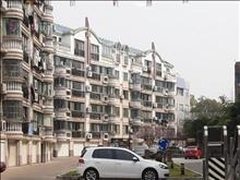 华夏家园6楼复试楼下138+楼下126+31汽车库+7自 开价205万