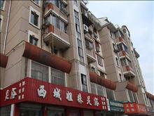 云盘二村5楼 面积115平方  三室一厅 精装修 2.3万