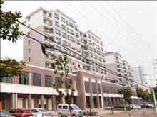 独家航杨新村3楼128平+自 毛坯 190万出售 满2年 采光很好
