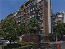 赵庄新村2楼,102平+自,满五年精装修,150.8万元一口价