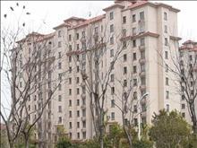 塘市 横泾花苑 电梯层3楼 128平去年精致装修 103万