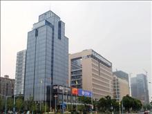 中联国际广场半层出租 罕见之靓盘550平/25万/年