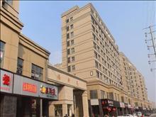 福新苑3楼123平+自 119.8万 看中谈