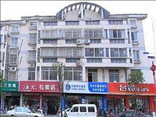 市場新村 79萬 3室2廳2衛 毛坯 低價出售,房主誠售。