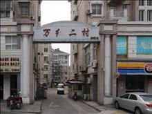 万红二村实景图(15)