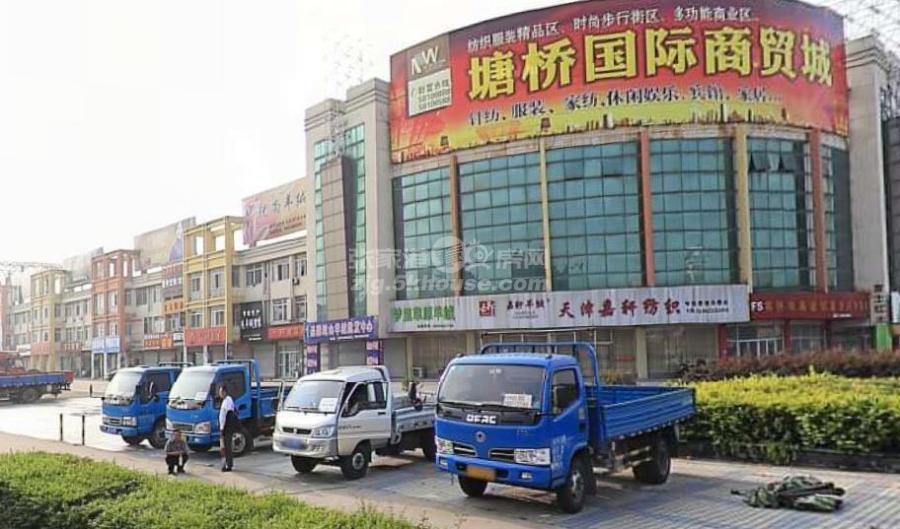 塘桥国际针纺城