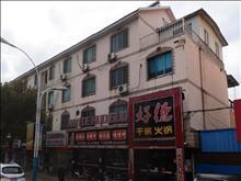 泗港善港村廠房1500平方200元一平方