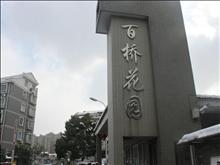 百桥花园实景图(5)