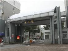 东兴苑实景图(13)