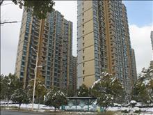 国泰润园2楼 143平 四室二厅 简装 320万