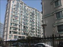 湖滨花苑 163万 2室1厅1卫 简单装修 ,超低价格快出手