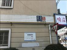 通运新村2楼130平+自  满五简装18751163456