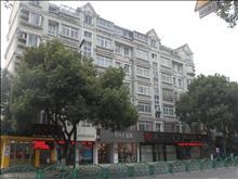 官厅新村2楼  63平+自行车库公用 两室一厅 全新精装 133万